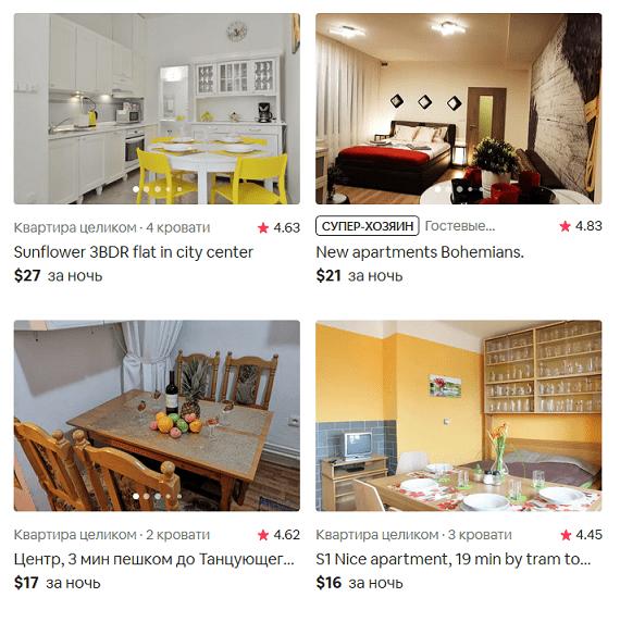 Где найти бюджетное жилье