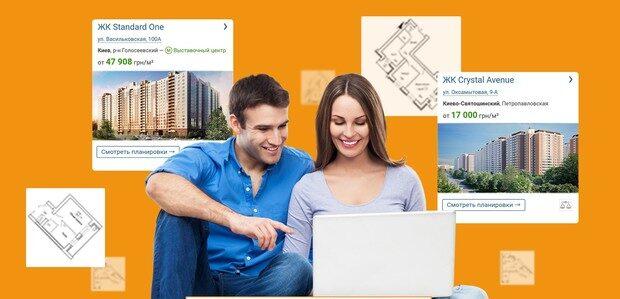 Как правильно выбрать и купить квартиру в новостройке
